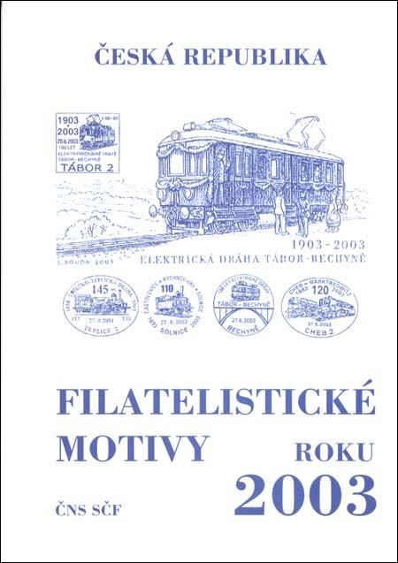 Filatelistické motivy 2003