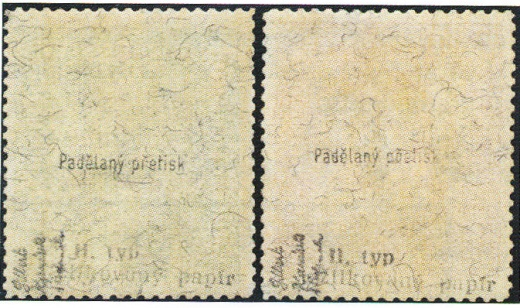 Forgery of granite stamp of Czechoslovakia depicted in catalogue