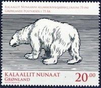 Grónsko - 2/2013