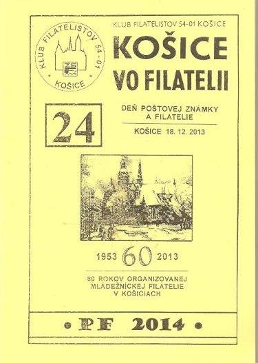 Košice vo filatelii 24 (ale aj iné)