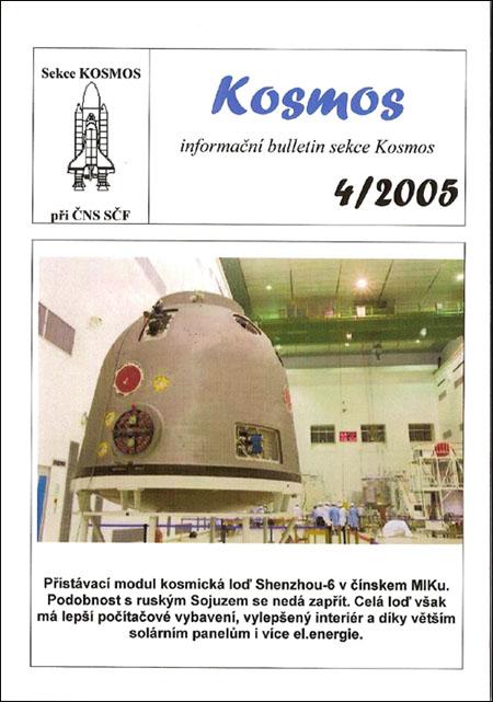 Kosmos 4/2005