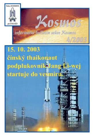 Kosmos číslo 4/2003