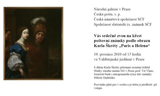 Křest poštovní známky podle obrazu Karla Škréty