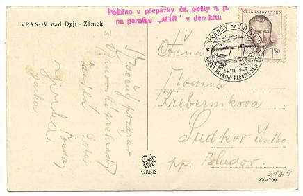 Křest prvního parníku na Moravě II.