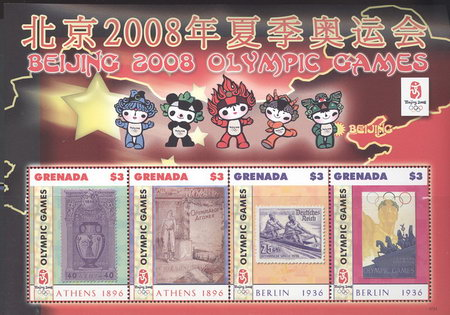 Letní olympijské hry 2008