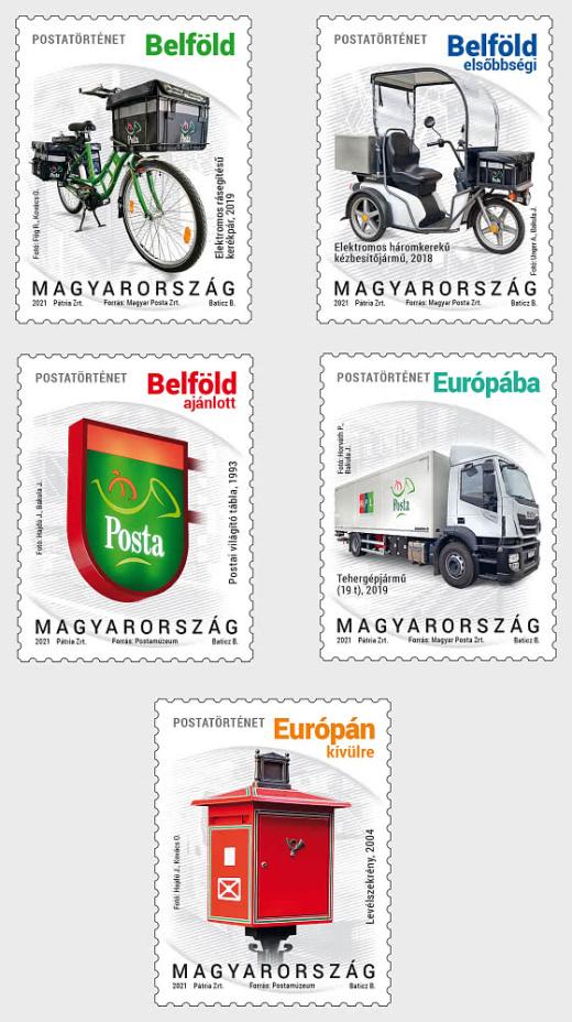 Maďarsko – Historie pošty 5. část