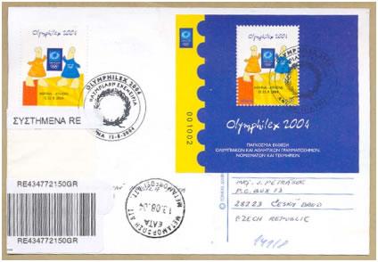 Medaile z OLYMPHILEXU 2004