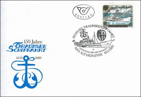 Medzinárodné dunajské výstavy a trhy ´91 – frankotyp
