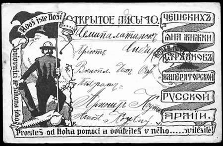Merkur-Revue: Novoroční pozdrav čs. vojáků na Rusi