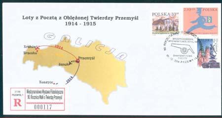 Mezinárodní filatelistická výstava Przemyśl 2004