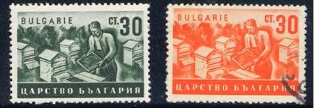 Motív včiel a včelárstva na poštových známkach II.