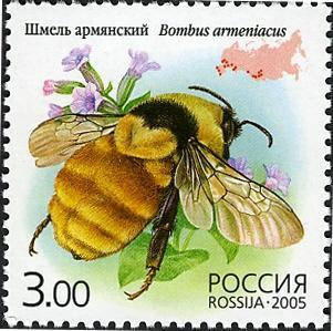 Motív včiel a včelárstva na poštových známkach VI.