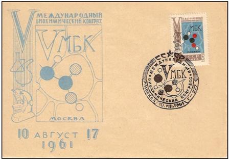N.M.Sisakjan – zakladatel kosmické biologie a medicíny