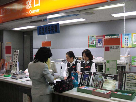 Na poště v Tokiu