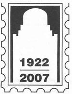 Národní výstava poštovních známek Hradec Králové 2007