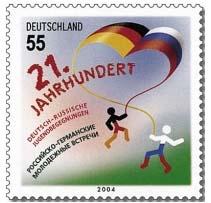 Německo  2/2004