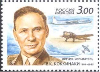 Novinky Ruska - 100 roků od narození V. K. Kokkinaki