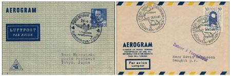 O prvom slovenskom aerograme I.