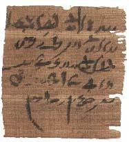 Obrázky z dějin poštovnictví II. – O záznamech zpráv a jejich předávání