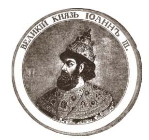 Obrázky z dějin poštovnictví VIII. – Středověká pošta