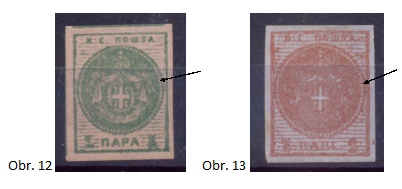 Padělky klasických známek Srbska