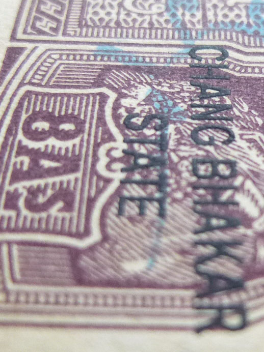 Padělky přetisků kolků Indických států – varování pro sběratele!