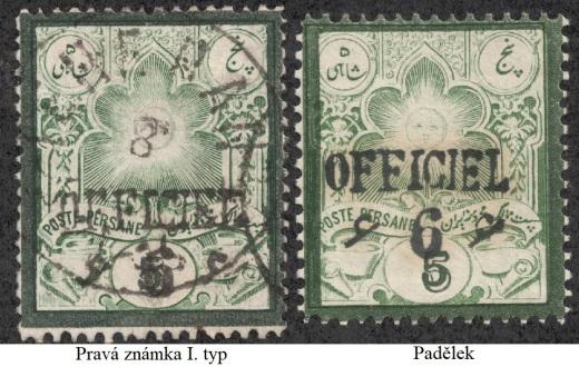 Padělky známek Iránu - Persie