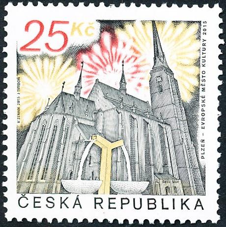 Plzeň - Evropské město kultury