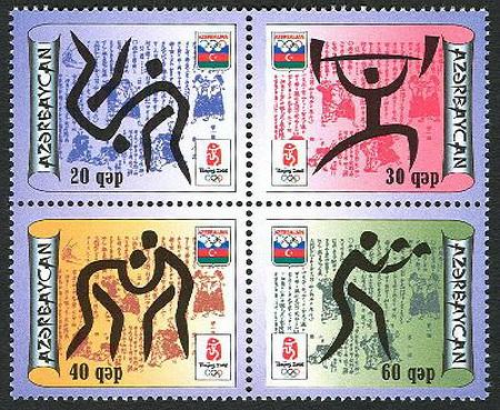 Pohľadnica z Baku - Šport na známkach Azerbajdžanu