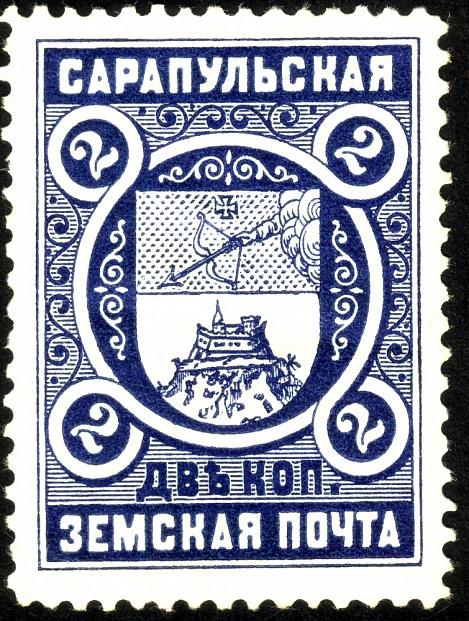 Pošta Ruských zemstev