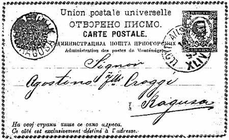Poštovní historie Černé Hory IX.