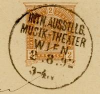 Poštovní razítka - pátá část