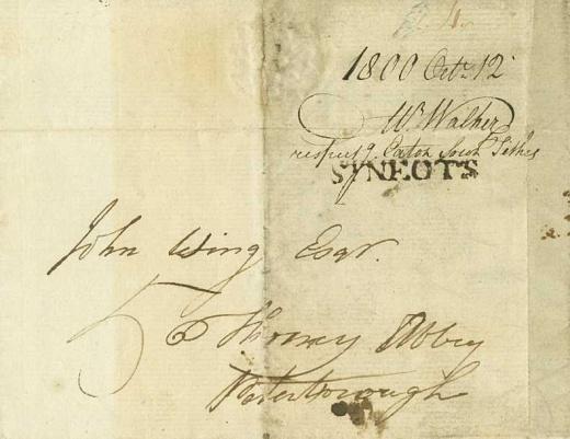 Poštovní razítka – první část