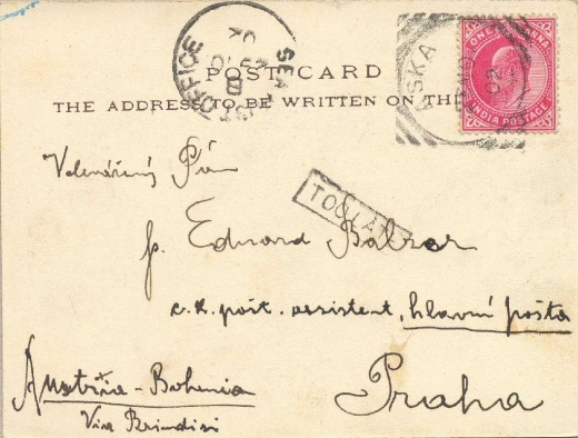 Poštovní razítka – třináctá část