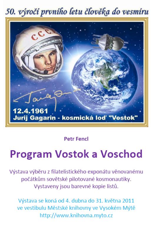 Pozvánka na kosmickou výstavu