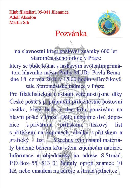 Pozvánka na slavnostní křest poštovní známky 600 let Staroměstského orloje v Praze