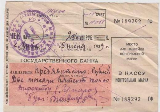 Pravost razítka muzea v Chivě