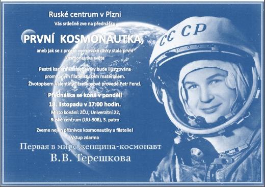 První kosmonautka