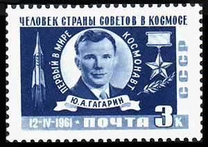První let do vesmíru – 45. výročí