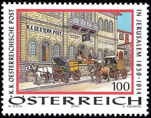 Rakouská známka EUROPA 2020