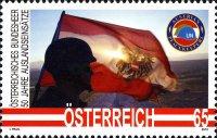 Rakousko 4/2010