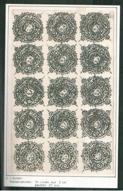 Raritní obálka se známkou Království Kábul