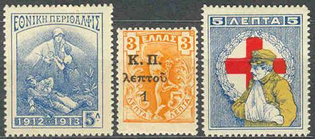 Řecké známky ve prospěch Červeného kříže a sociální výpomoci