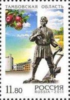 Rusko 1/2011