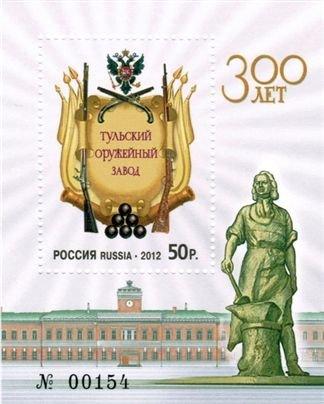 Rusko 1/2012
