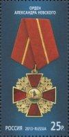 Rusko 1/2013