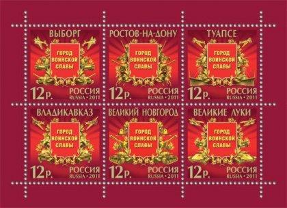 Rusko 2/2011