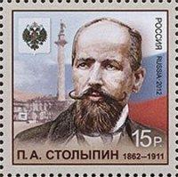 Rusko 2/2012