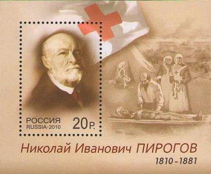 Rusko 3/2010