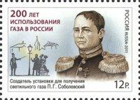 Rusko 4/2011